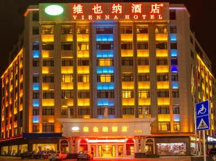 Vienna Hotel Guilin City Hall Branch