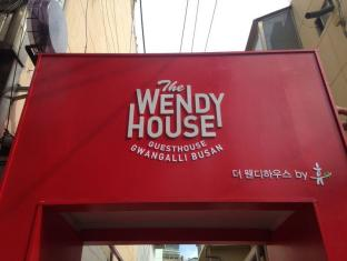 The Wendy House Gwangalli