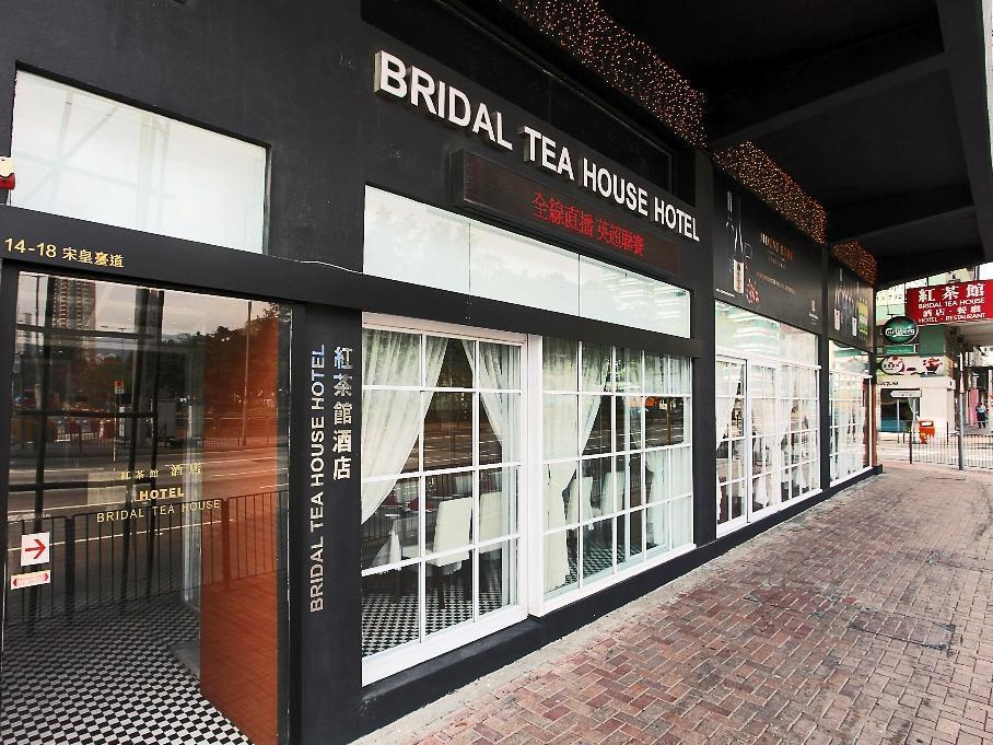 Bridal Tea House To Kwa Wan Cruise Terminal Hotel in Hong
