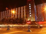 Chengdu Taiji Business Hotel