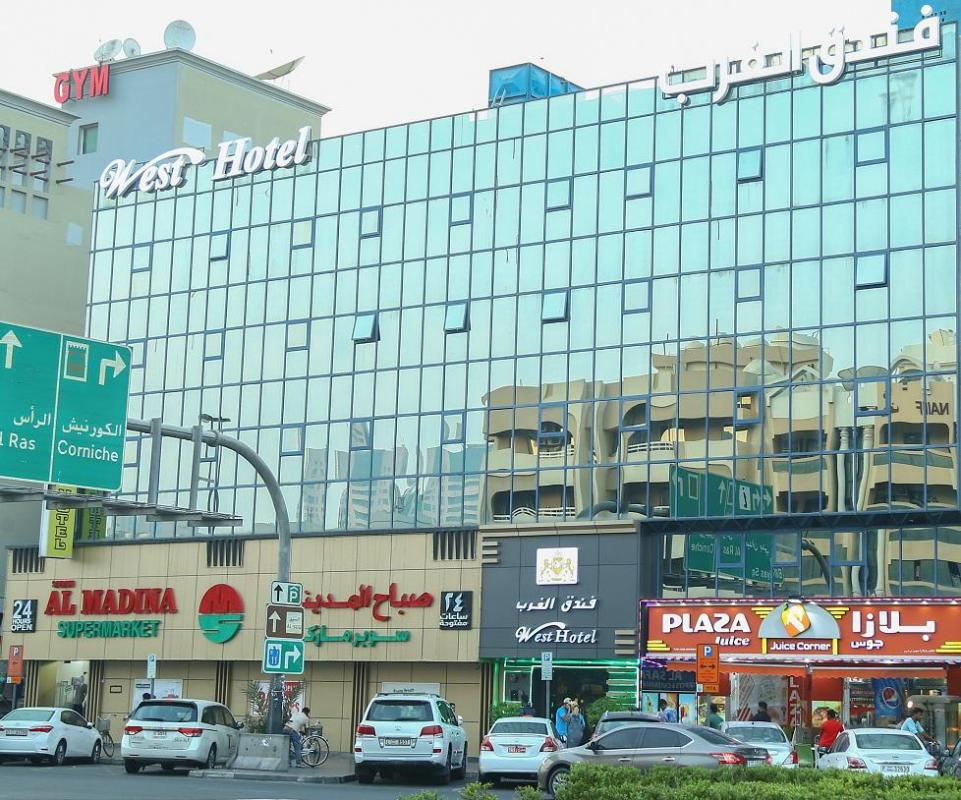 West Hotel in Dubai - Room Deals, Photos & Reviews