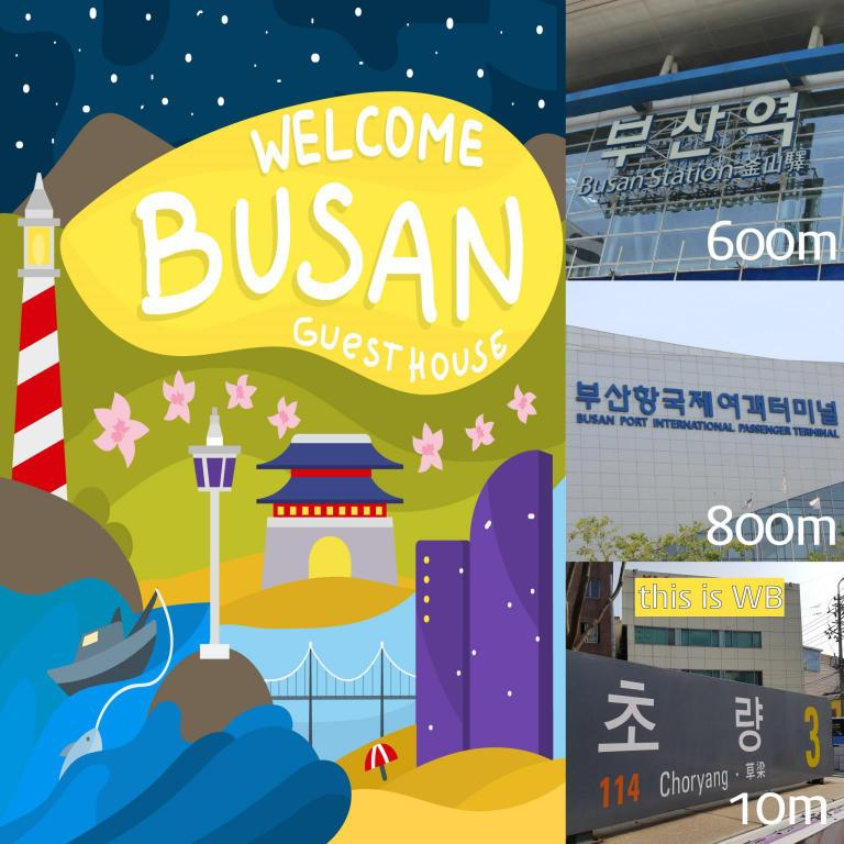 More about Welcome Busan Guesthouse