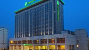 Holiday Inn Suzhou Youlian