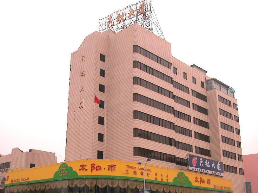 More about Minhang Hotel