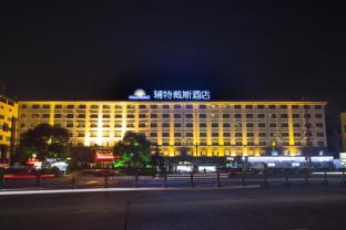 Days Hotel Frontier Pudong Shanghai