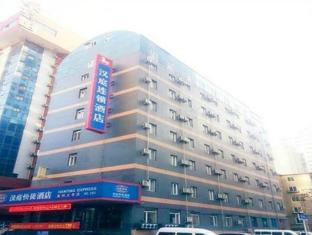 Hanting Hotel Shenyang Medical University Branch