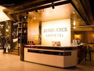 James Joyce Coffetel Hotel