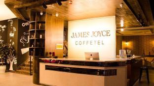 James Joyce Coffetel·Suqian Bus Station