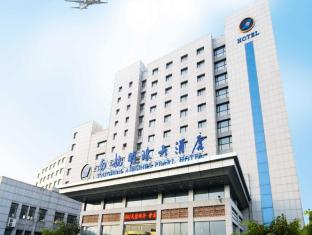 Dalian Southern Airline Pearl Hotel