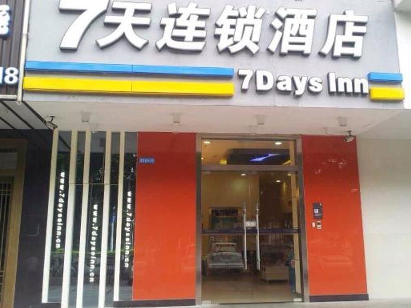 hotels near dangan island nature reserve zhuhai best hotel rates rh agoda com