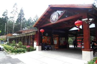 Xitou Youth Activity Center Hostel