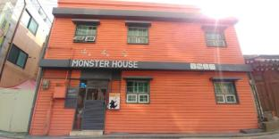 Monster Guesthouse