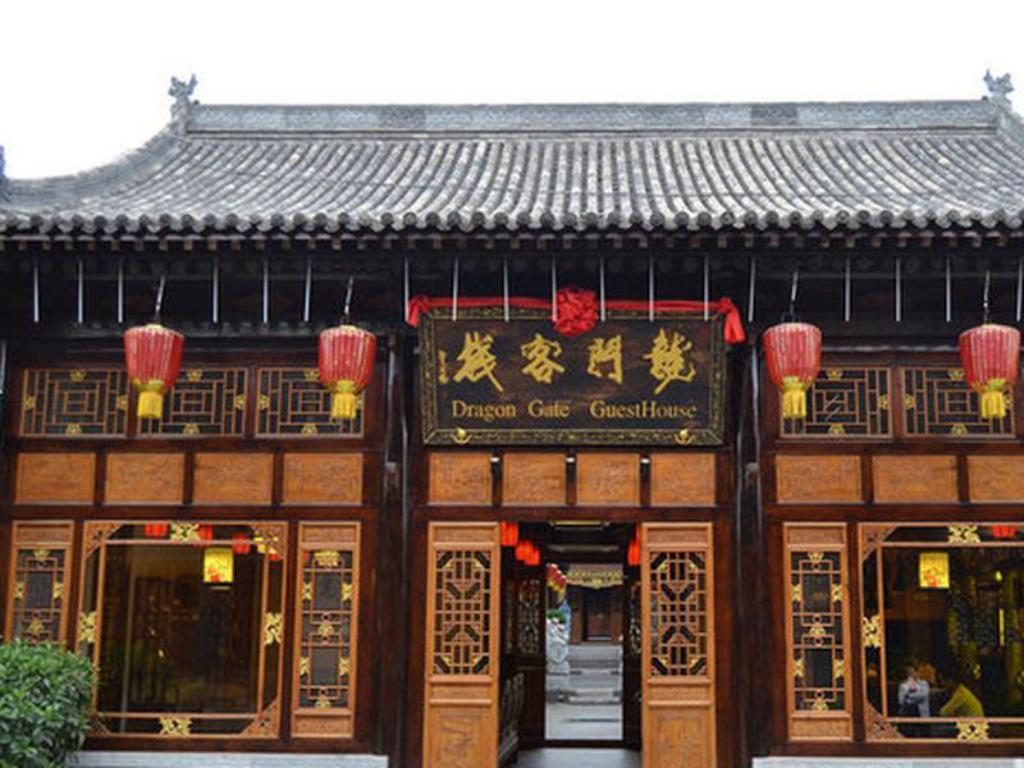 Pingyao Dragon Gate Guest House