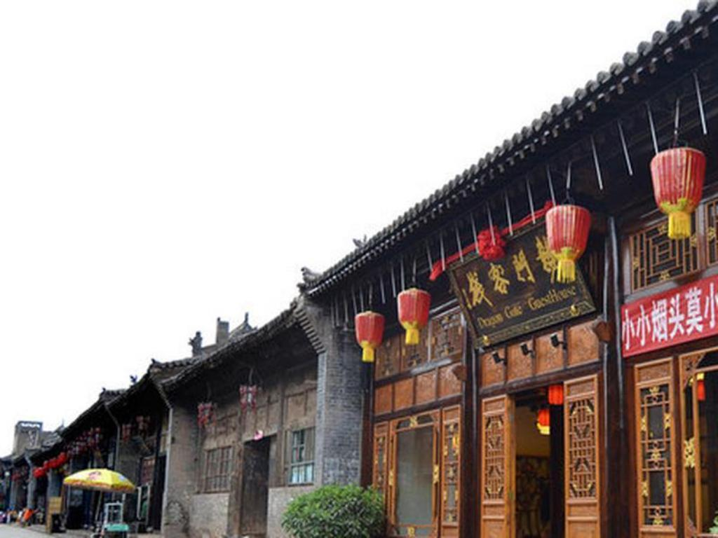 Pohled zvenku Pingyao Dragon Gate Guest House