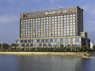 Everrich Golden Lake Hotel