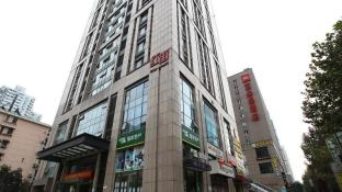 Nanjing Everyday Home Apartments Zhonghua Road Branch