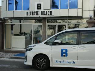 Rivethi Beach Hotel