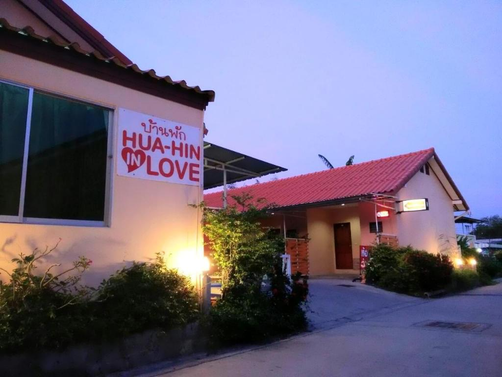 More about Hua Hin In Love Resort