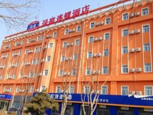 Hanting Hotel Shenyang West Station Branch