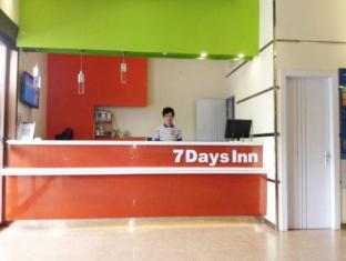 7 Days Inn Wenzhou South Railway Station Branch