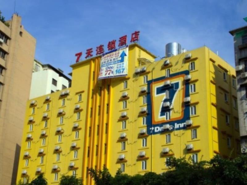 7 days inn guangzhou huang hua gang station branch in china room rh agoda com
