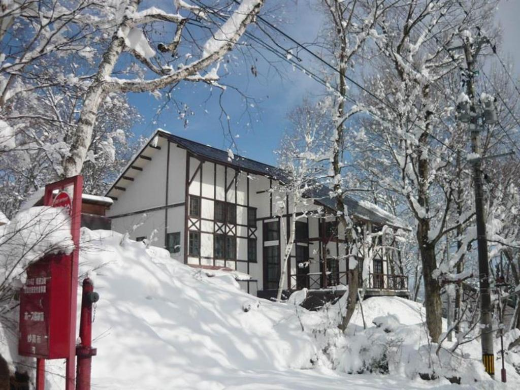 More about Chalet Myoko