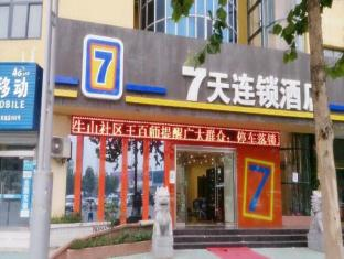7 Days Inn Lian Yun Gang East Sea Crystal City Railway Station Branch