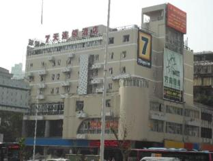 7 Days Inn Fuzhou Taijiang Walking Street Branch