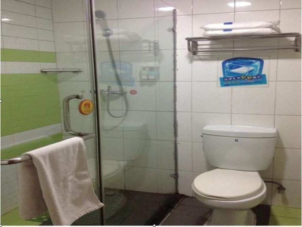 7 Days Inn Beijing Huamao Center Branch Best Price On 7 Days Inn Beijing Tuanjiehu Subway Station In