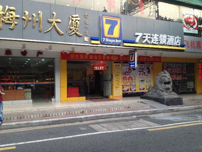 7 days inn guangzhou fuyong auto parts market branch in china rh agoda com