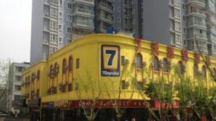 7 Days Inn Xingyi North Ruijin Road Branch