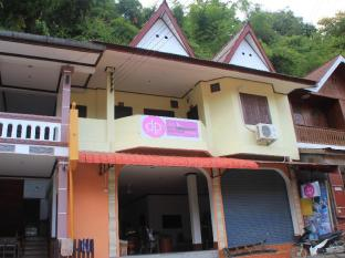 DP Guesthouse