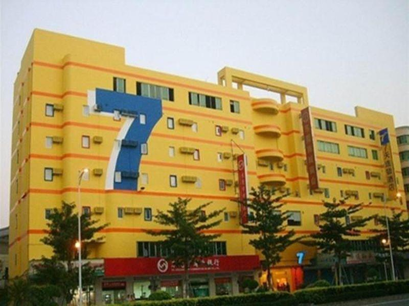 dong guan city map and hotels in dong guan city area dongguan rh agoda com