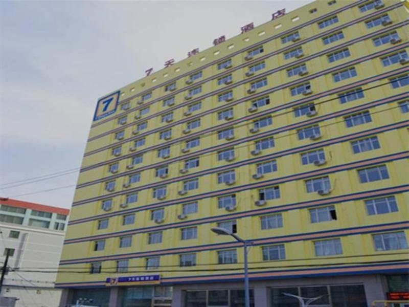 xinjiang autonomous region province hotels best rates for hotels rh agoda com