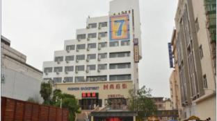 7 Days Inn Hefei Sanxiaokou Ladies Market Branch