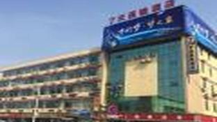 7 Days Inn Changzhou North Station Branch