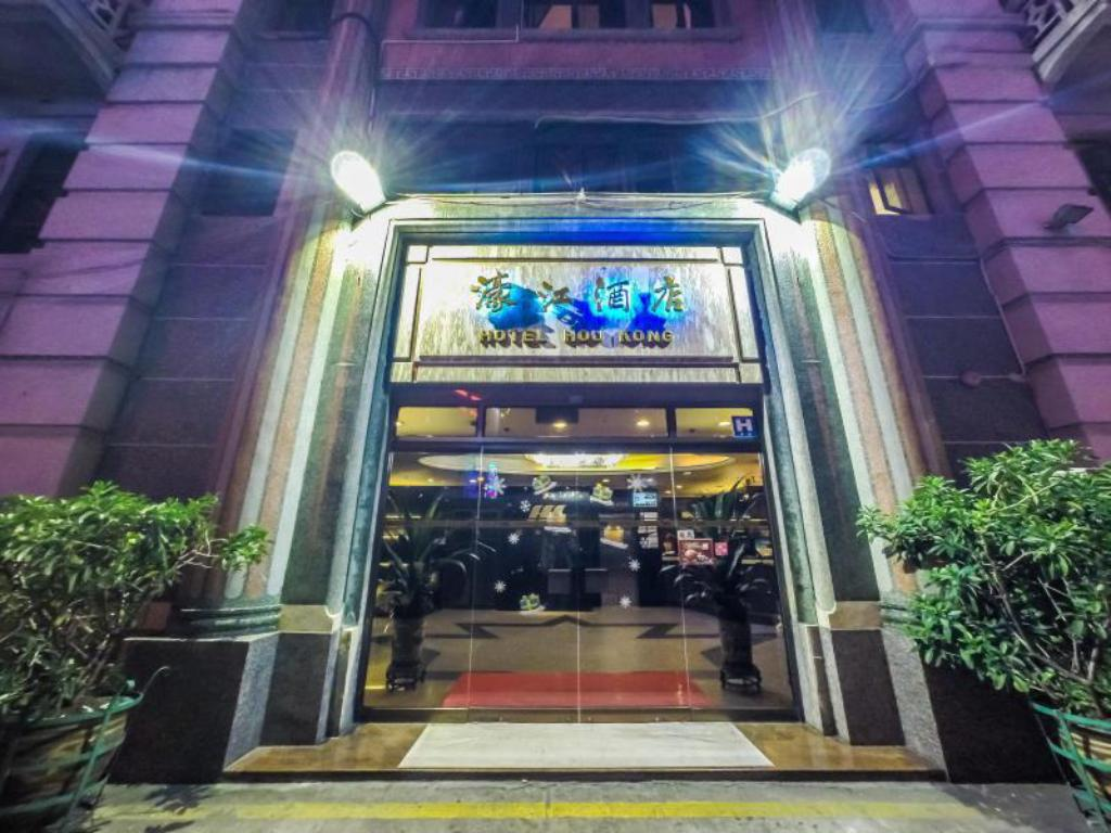 More about Hou Kong Hotel