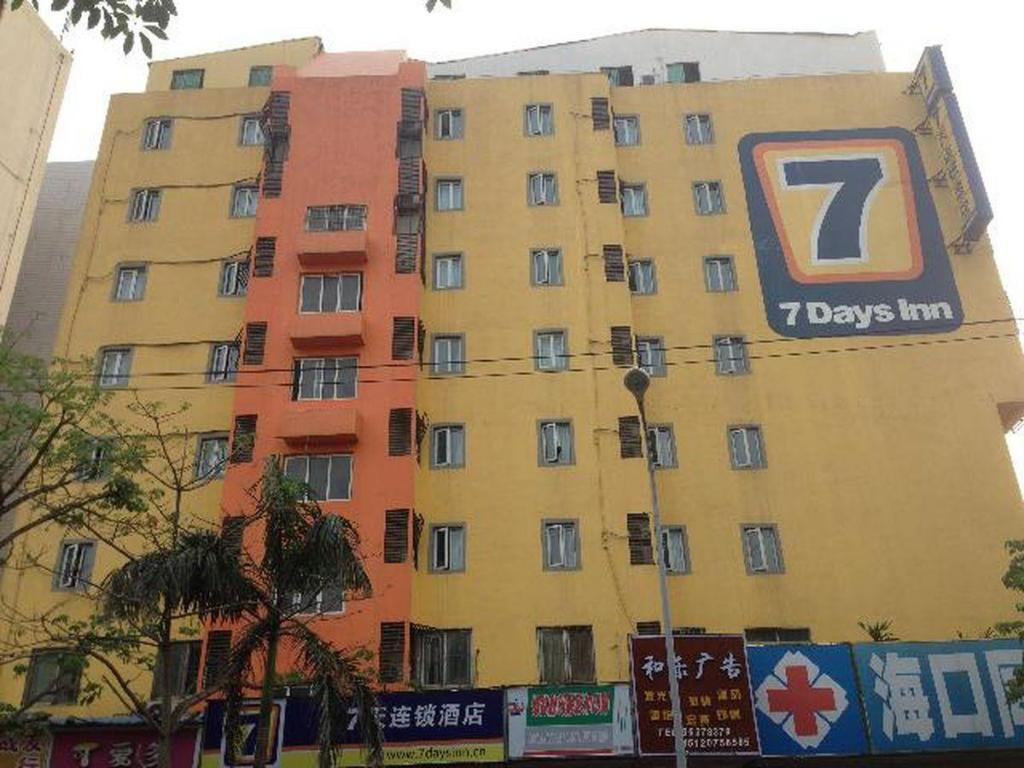 7 دايز إن وزهيشان رود (7 Days Inn Wuzhishan Road)