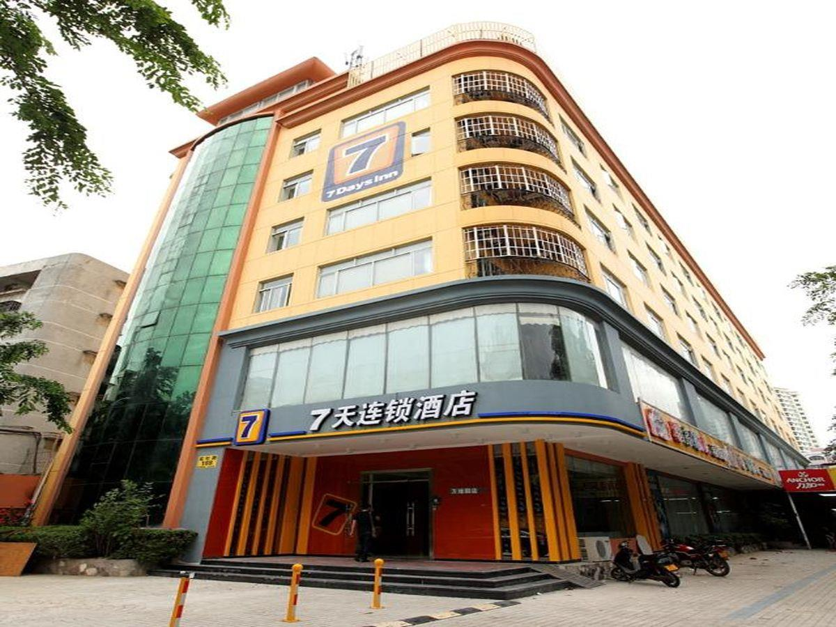 7 Days Inn Wanlvyuan Garden In Haikou