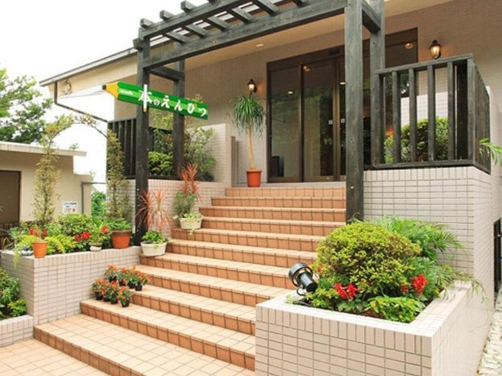 Ipponno Enpitsu Guest House