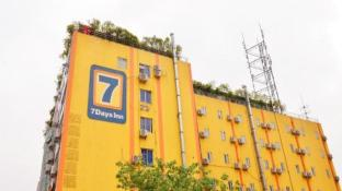 7Days Premium Chengdu Middle Kehua Road Sichuan University South Gate