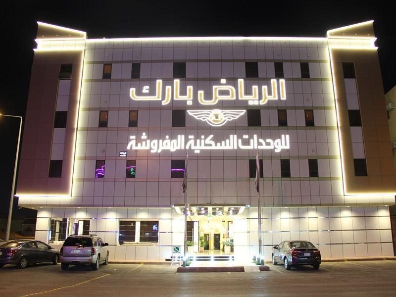 al riyadh park hotel apartments in saudi arabia room deals photos rh agoda com