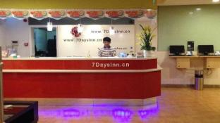 7 Days Inn Kunming East Station Juhua Lijiao Branch