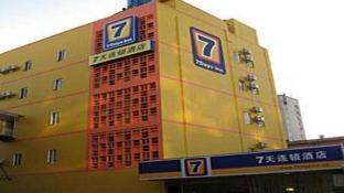 7 Days Inn Kunming Wujing Road