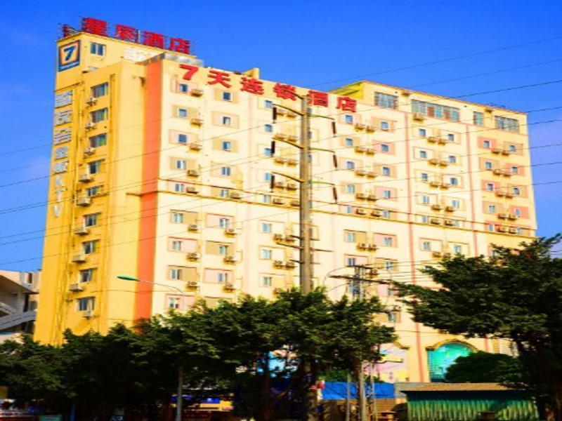 7 days inn nanning guangxi university branch in china room deals rh agoda com