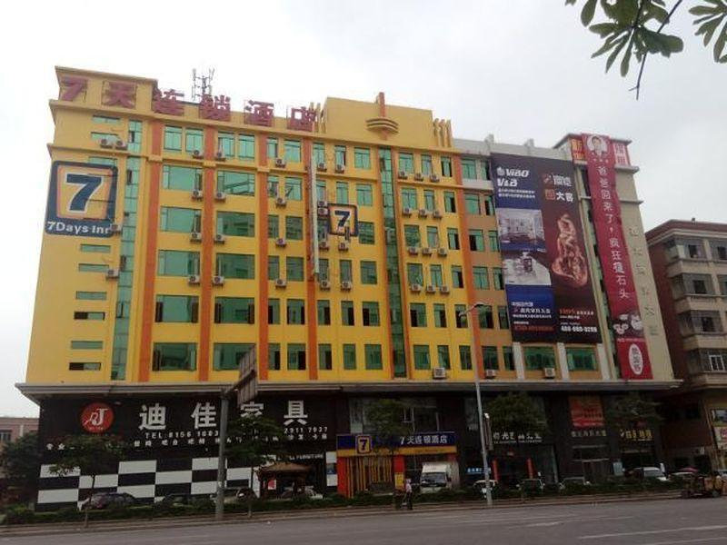 houjie town map and hotels in houjie town area dongguan rh agoda com