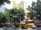 7 Days Inn Shunde Daliang Walking Street Branch