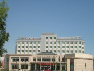 Shanxi University of Finance and International Academic Exchange Center Hotel