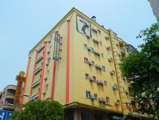 7 Days Inn Dongguan Houjie Coach Terminal Branch