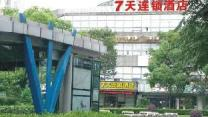 7 Days Inn Shanghai South Xizang Road Subway Station Branch